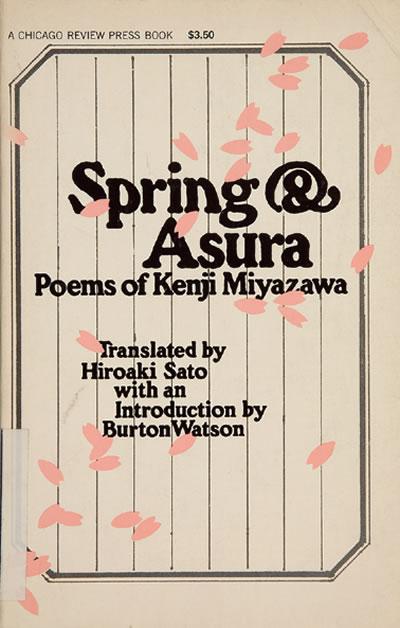 spring&asura